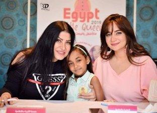 جينا سلطان تختار ملكة مصر الصغيرة