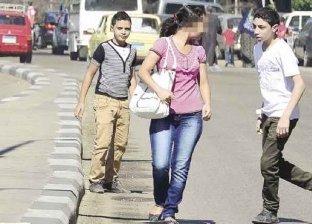 التحرش في الشارع