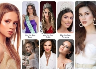 ملكات جمال العالم للسياحة والبيئة في الغردقة