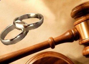 هل تسلب حقوق الزوجة إذا طلبت الطلاق من زوجها..