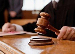 قضايا محكمة الأسرة