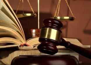 العقوبة القانونية للمذيعة المتهمة بالجمع بين زوجين