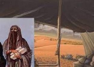 السيدة رفيدة الأسلمية