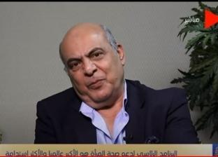 حمدي عبد العظيم