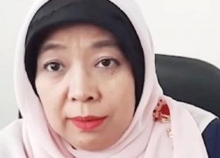 الطبيبة الإندونيسية