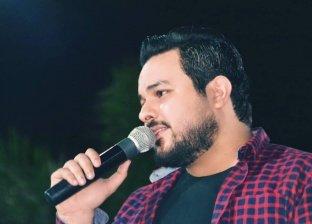عمرو خضير