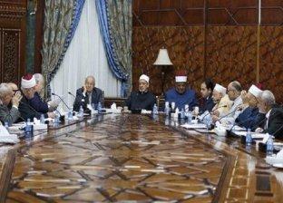 اجتماع سابق لأعضاء مجمع البحوث الإسلامية برئاسة الإمام الأكبر