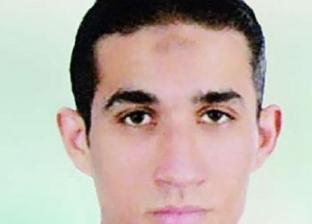 الشهيد النقيب أحمد سمير الكبير