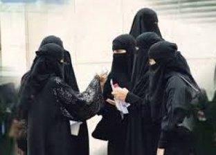 الجزائر تمنع النقاب