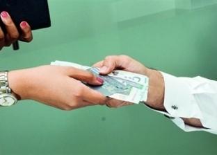 حكم انفاق الزوجة على اسرتها من مال زوجها