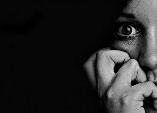 الخوف المزمن