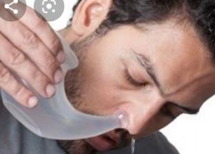 غسل الأنف بالماء المالح