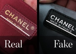 كيف تفرق بين المنتج