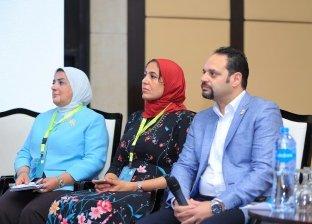 المؤتمر العلمي الأول للأكاديمية الدولية للتغذية العلاجية
