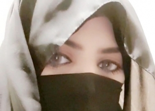 السيدة السعودية