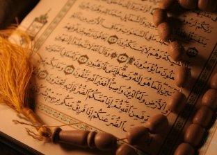 حكم الشرع في ارتداء الحجاب اثناء قرائة القرآن