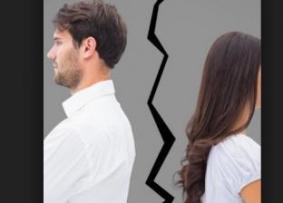 هل يجوز للزوج أن يهجر زوجته ويترك المنزل