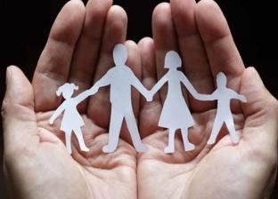 رب الأسرة (صورة أرشيفية)