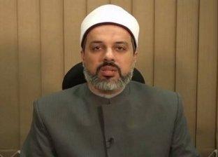 الإفتاء توضح مايباح للصائم في رمضان.. منها الاكتحال والحقن