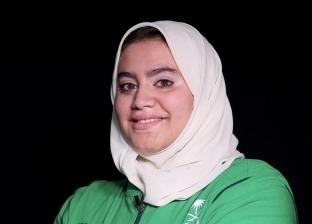 لاعبة الجودو السعودية تهاني القحطاني