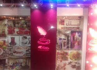 مقهى للسيدات فقط بالمنيل القاهرة