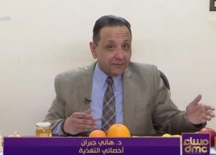 الدكتور هاني جبران