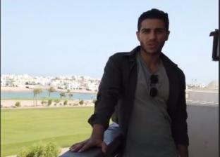 مينا مسعود من غرفته بالجونة