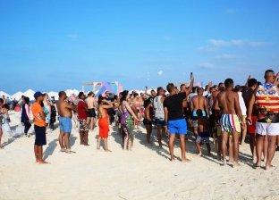حفل الساحل