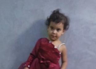 الطفلة مكة
