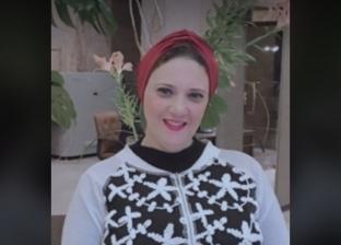 داليا الحزاوي، مؤسسة جروب ائتلاف اولياء أمور مصر
