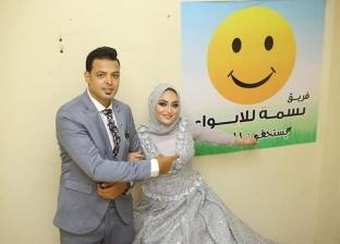 العروسين محمد وسهيلة