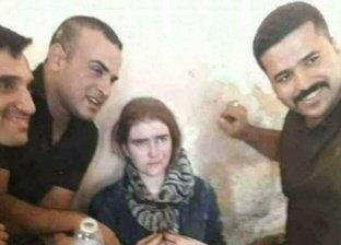 عروس داعش