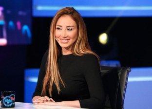 ريهام سعيد ثير غضب جمهورها