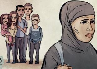 هجر الأم لأطفالها
