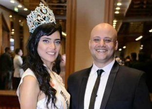 محمود نجاح وملكة جمال الاناقة 2018