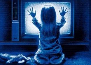 افلام الرعب
