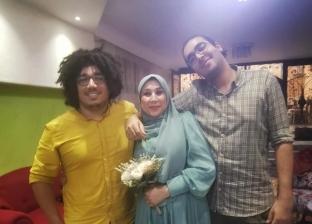زياد وأخوته يحتفون بزواج والدتهم