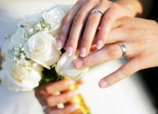 هل الامتناع عن الزواج حرام