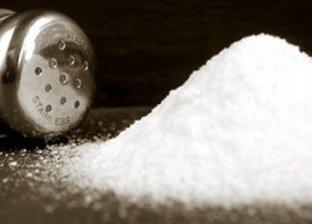 خطورة تناول كميات كبيرة من الملح