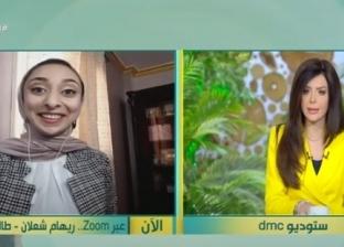 مداخلة ريهام شعلان