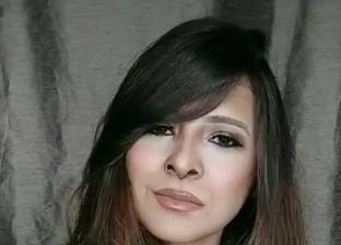 خبيرة التجميل مايا ثابت