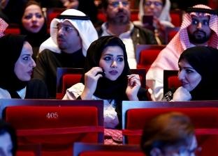 سيدات منتخب البولينج السعودي