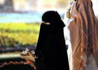 الكويت تدرس منح المرأة راتب بدون عمل بشروط