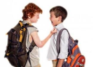 ضرب الاطفال لبعضهم في المدرسة