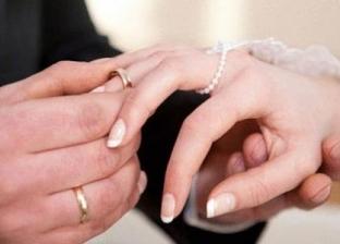 الزواج في إندونيسيا