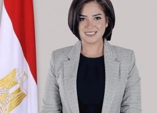 النائبة أميرة العادلي عضو مجلس النواب
