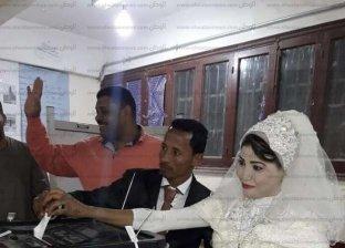 عقب تعرضها للتنمر.. زوج عروس الانتخابات: