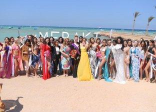 مسابقة ملكة جمال العالم للسياحة