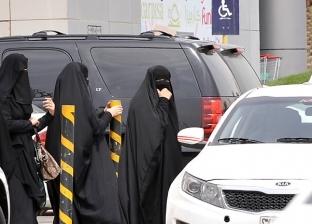 النيابة العامة بالسعودية تنصر سيدة يمنية مطلقة بعد ظلم أهلها