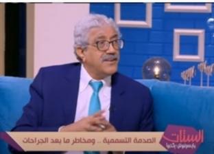 الدكتور فهيم بسيوني.. أستاذ الجراجة بطب قصر العيني